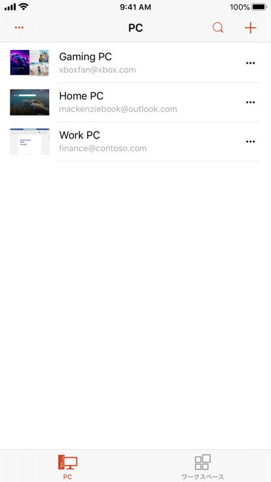 Microsoft リモート デスクトップのスクリーンショット2
