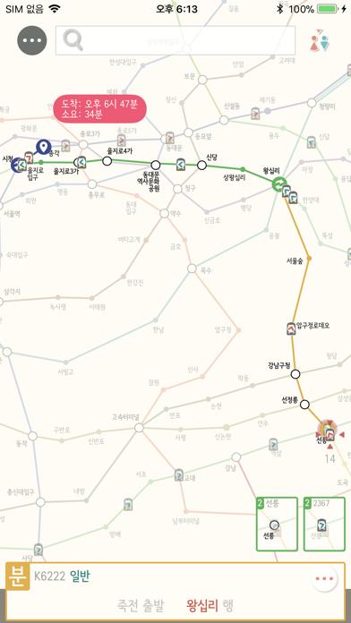 지하철 어디있니のおすすめ画像8