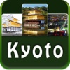 Kyoto Traveller's Map guide