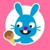 サゴミニワールド - iPadアプリ