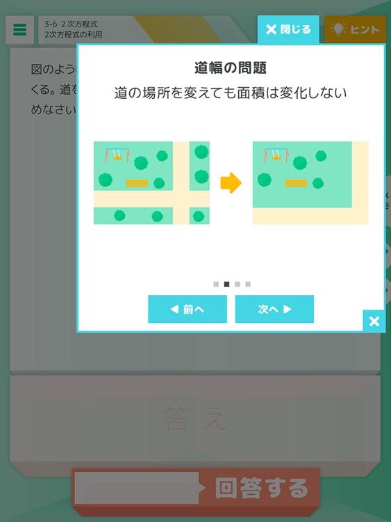 Qubena screenshot-4