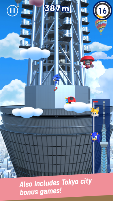 Sonic at the Olympic Games screenshot 7