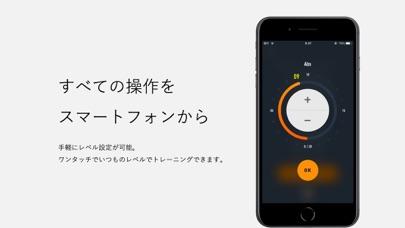 SIXPAD公式アプリのおすすめ画像2