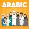 iArabic Words