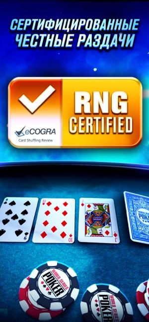 Покер онлайн за реальные деньги на айфон играть пасьянс косынка на 1 карту онлайн бесплатно