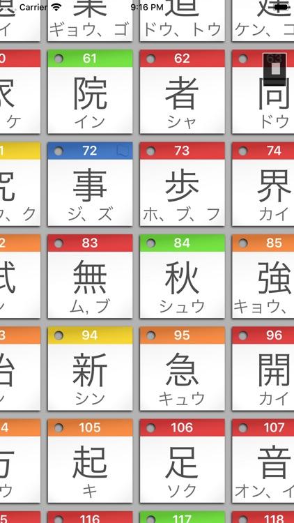 StickyStudy Japanese screenshot-3