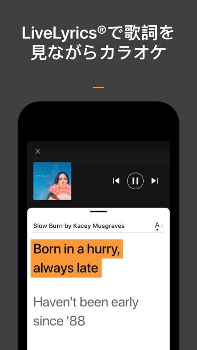 SoundHound音楽検索の認識とプレーヤー ScreenShot1