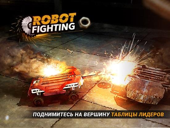 Скачать игру Robot Fighting: Real Battle