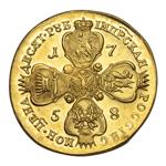 Царские монеты,чешуя 1462-1917 на пк