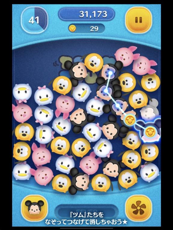 LINE:ディズニー ツムツムのおすすめ画像2