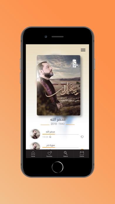 حسين الاكرف- التطبيق الرسميلقطة شاشة5