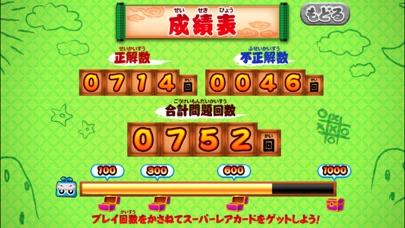 算数忍者〜たし算ひき算の巻〜子供向け学習アプリのおすすめ画像5