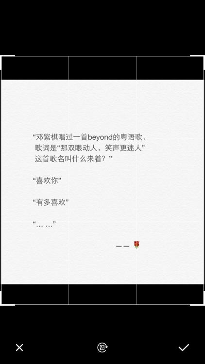 鹰眼识别-OCR文字识别&翻译