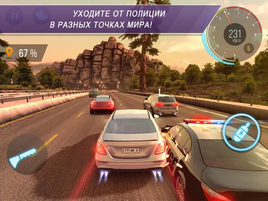 CarX Highway Racing на iPad