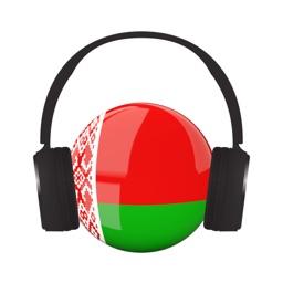 Радио Беларуси