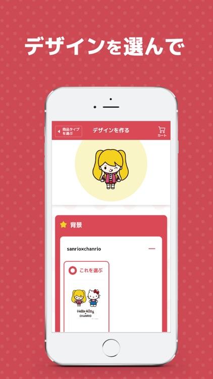 ちゃんりおグッズストア screenshot-3