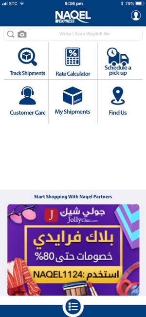 Naqelexpress On The App Store