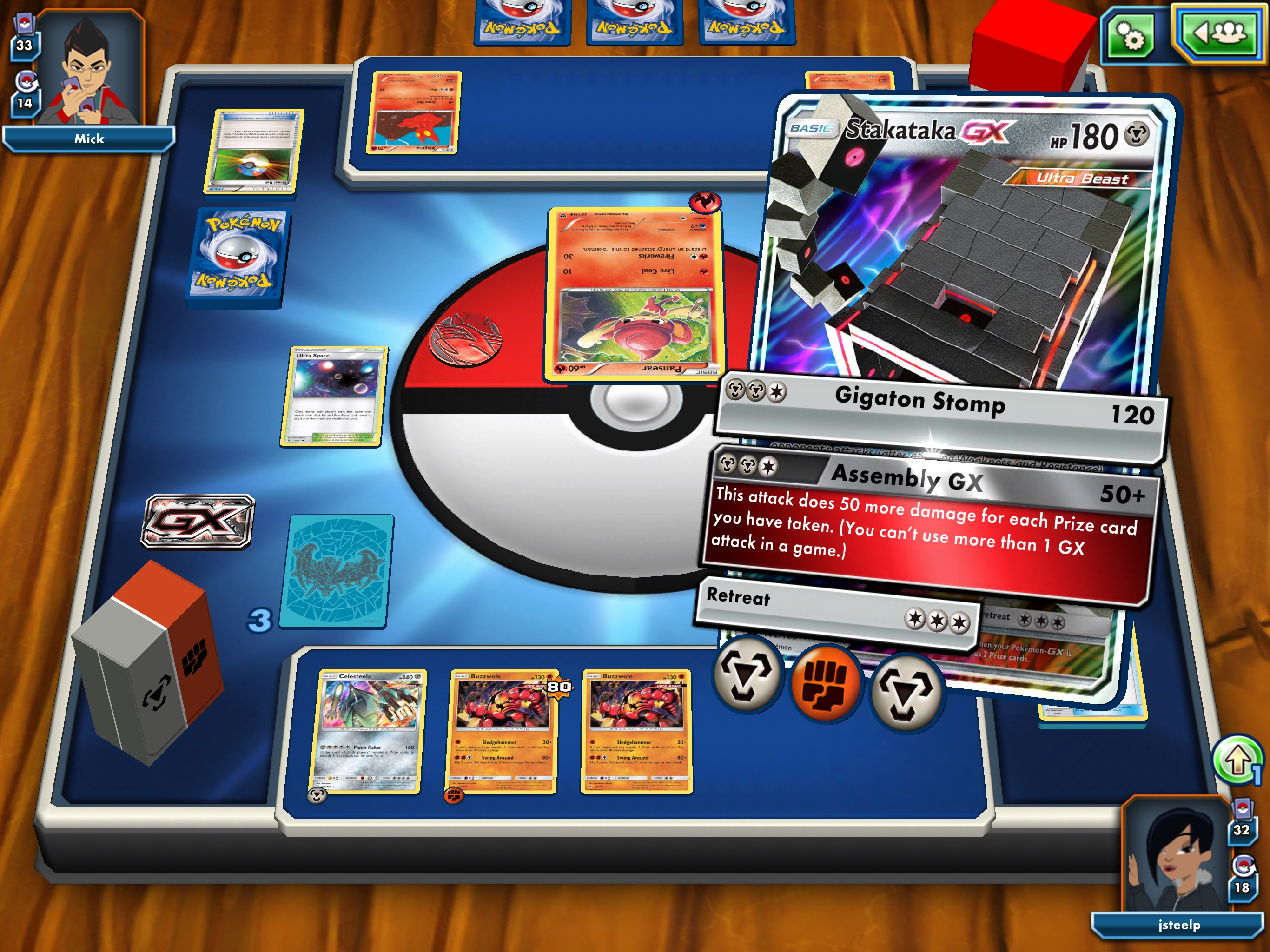 Pokémon TCG Online Screenshot