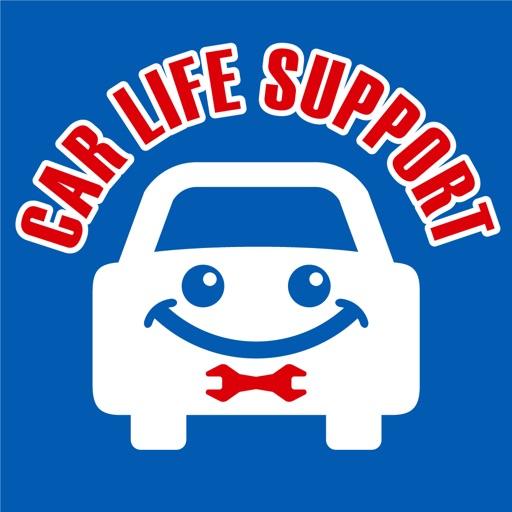 東谷石油 CAR LIFE SUPPORT