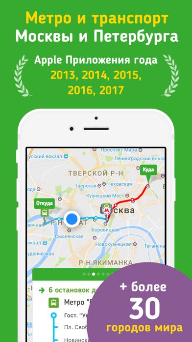 Screenshot for Метро и транспорт c Citymapper in Russian Federation App Store