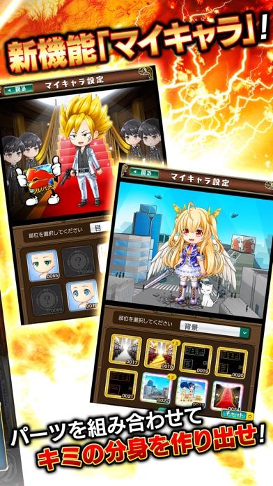 グリパチ〜パチンコ&パチスロ(スロット)ゲ... screenshot1