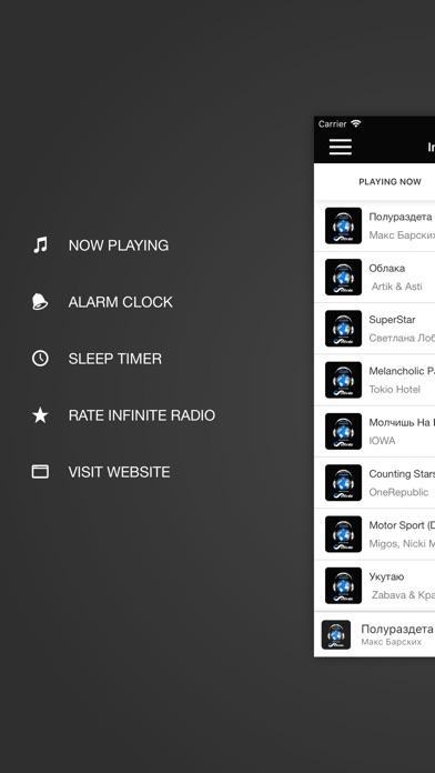 Infinite Radio screenshot #3