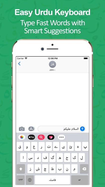 Easy Urdu Keyboard screenshot-8
