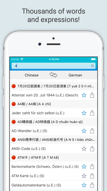 German Chinese Dictionary +