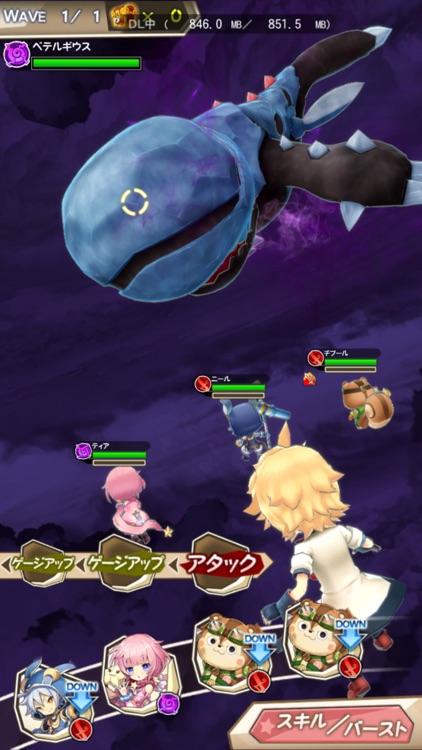 【新作RPG】ワンダーグラビティ ~ピノと重力使い~
