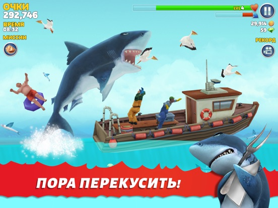 Hungry Shark Evolution на iPad