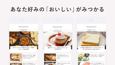 macaroni(マカロニ) ScreenShot1
