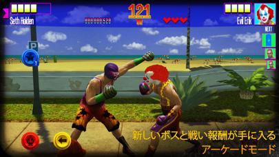 リアル ボクシングのおすすめ画像3