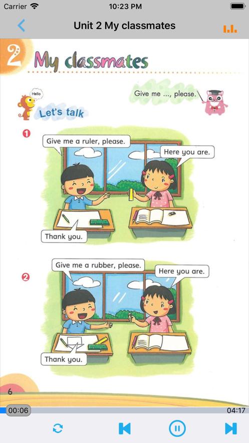 深圳小学英语口语交际一年级上下册 -同步课本学习机 App 截图
