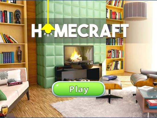 ホームクラフト - 家をデザインするゲームのおすすめ画像5