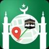 Muslim Assistant: Ramadan 2020