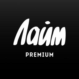 Лайм TV премиум – ТВ онлайн