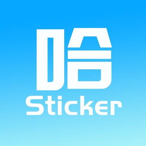 哈哈出行-Sticker