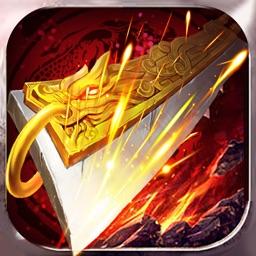 皇城国战风云:暗黑魔幻戏角色扮演游戏