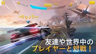 アスファルト8 : Airborne ScreenShot3