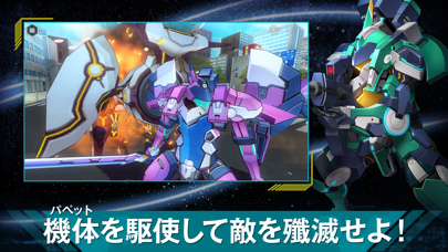 revisions next stage紹介画像3