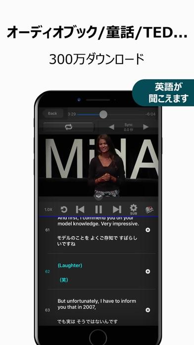リスニングドリル-英語勉強 英語 リスニング 学習 アプリのおすすめ画像1