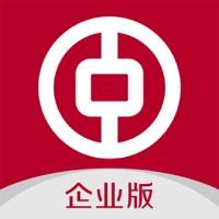 中行企业银行