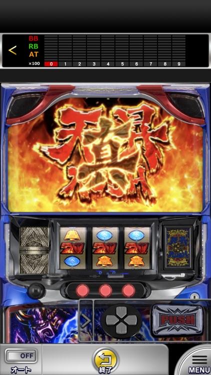 【777NEXT】パチスロ北斗の拳 天昇