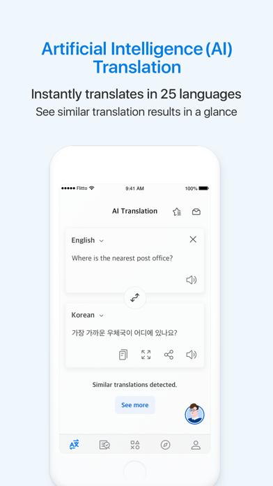 Screenshot #1 pour Flitto - Traduisez et étudiez