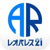 レオパレスAR - iPadアプリ