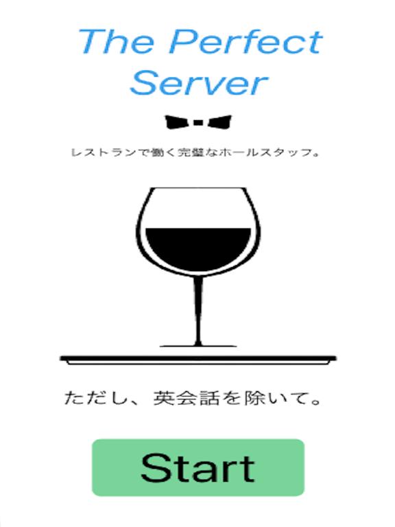 perfect server screenshot 7