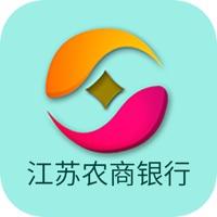 江苏农商银行企业银行