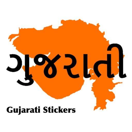 Gujarati Sticker