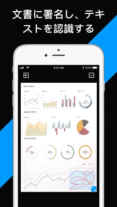 スキャナーアプリ:PDFドキュメントスキャン ScreenShot2