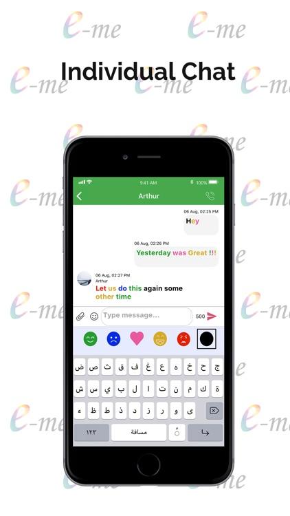 e-me screenshot-2